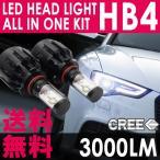 HB4 LEDヘッドライト LEDフォグランプ CREEチップ採用 6000K/3000LM  一体型/オールインワンキット