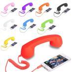 しもしも 平野ノラもびっくり スマホ iphone 受話器型 ヘッドセット 手軽 かわいい 便利 長電話 イヤホン
