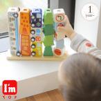 木のおもちゃ 赤ちゃん 知育玩具 1歳 アイムトイ ソート&カウントシティ 木製 車 バス 救急車 街