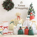 クリスマスラッピング/クリスマスカード/プレゼント/贈り物/包装/wrapping