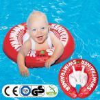 浮き輪 子供 ベビー 浮輪 うきわ スイムトレーナークラシック 6ヶ月-4歳