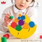 木のおもちゃ 積み木 つみき 木製 知育玩具 エドインター お月さまバランスゲーム  500019