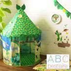 キッズテント/子供用テント/ディスプレイ/装飾/子供部屋