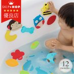 ショッピングお風呂 お風呂 おもちゃ 赤ちゃん 出産祝い  SKIPHOP(スキップホップ) ミックス&マッチフォールタイム  TYSH235354