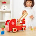 木のおもちゃ 消防車 働く車 ブロック 知育玩具 エド・インター カタカタ森の消防隊  810385