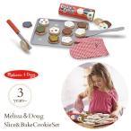 おままごと キッチン 木 おかし オーブン Melissa&Doug メリッサ&ダグ クッキーベーキング  MD4074