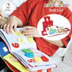 ぬいぐるみ 布の絵本 布のおもちゃ 赤ちゃん 布絵本 Oskar&Ellen(オスカー&エレン) ブック 1.2.3  0E103