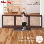 赤ちゃん 柵 とおせんぼ パネル 簡単設置 おくだけとおせんぼL  5011005001