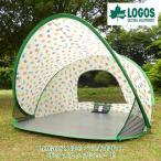 日よけ キャンプ 海水浴 ワンタッチ テント LOGOS(ロゴス) はらぺこあおむし ポップアップシェード 86009002