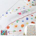 ベビー布団 ミニ布団カバー 赤ちゃん ガーゼ 日本製 出産準備 替えカバー はらぺこあおむし 掛カバー(ミニサイズ)