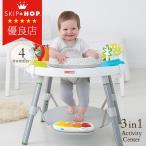 ジャンパルー 赤ちゃん 遊具 歩行器 バウンサー SKIP HOP スキップホップ 3in1アクティビティ・センター FTSH303325