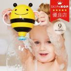 Yahoo!出産祝いと子供雑貨アイラブベビーおふろ おもちゃ バストイ 水鉄砲 ボール SKIPHOP(スキップホップ) ウォーター・ファウンテン  TYSH235358