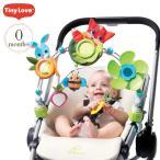 ベビーカー おもちゃ チャイルドシート 赤ちゃん ベビー TinyLove(タイニーラブ) Meadow Days サニーストロール 5090067001