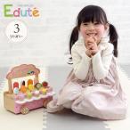 ショッピングアイスクリーム アイス屋さん 木のおもちゃ ごっこ遊び おままごと お店やさん Edute(エデュテ) アイスクリームスタンド ORG-015
