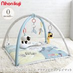 プレイジム 赤ちゃん プレイマット ベビー ショーン ひつじのショーン アクティビティプレイジム 6051008001