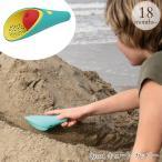 砂場 おもちゃ 砂遊び セット キッズ Quut キュート カッピー 砂場遊び QOT-010