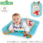おもちゃ キャラクター プレイマット 歯がため クッション SESAME STREET セサミストリート アイスポット・エルモ・プロップマット  12001