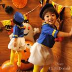 ハロウィン 衣装 子供 コスチューム コスプレ 【ハロウィン】 ディズニー チャイルド ドナルドダック