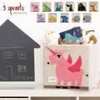 おもちゃ箱 収納ケース ラック 可愛い 収納ボックス スリースプラウツ ストレージボックス