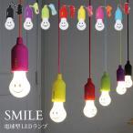 Yahoo!出産祝いと子供雑貨アイラブベビー電球型ランプ LED 電池式 ライト 簡易ライト プレイオン スマイル ランプ