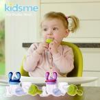 離乳食用 ベビー食器 スターターセット 幼児食 BPAフリー キッズミー モグフィ ステップアップセット