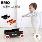 ブリオ 木のおもちゃ 手押し車 楽しい スウェーデン 北欧 ウッドトイ 知育玩具 baby toy wood