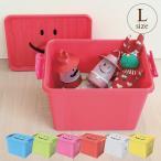 Yahoo!出産祝いと子供雑貨アイラブベビーお片付けボックス 収納ボックス 小物入れ おもちゃ箱 スタッキング プレイオン スマイルボックス Lサイズ