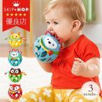 ガラガラ 握りやすい 歯固め おもちゃ ティーザー SKIPHOP(スキップホップ) ロールアンド ラトル