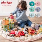 お片付けマット 収納袋 収納ボックス おもちゃ ブロック play & go(プレイアンドゴー) 2in1 Storage Bag&Playmat Mini お片付けバッグ&プレイマット