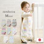 日本製 ガーゼ スリーパー 丸洗い 新生児 SANDESICA(サンデシカ) 洗える 6重ガーゼスリーパーMサイズ(めくれ防止機能付き)