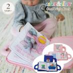 ショッピング布 ぬいぐるみ 布の絵本 布のおもちゃ 赤ちゃん 布絵本 Oskar&Ellen(オスカー&エレン) グッドナイトブック ブルー