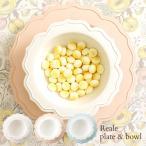 食器 ベビー こども おしゃれ 皿 Reale(レアーレ) プレート&ボール シェフセット Fギフト