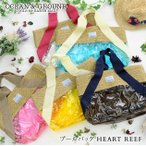 プールバッグ プールバック カゴ編み 女の子 プール OCEAN&GROUND オーシャンアンドグラウンド  プールバッグ HEART REEF ol06