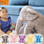 ゾウ ぬいぐるみ 象 抱き枕 インスタグラム 大きなぞうのぬいぐるみ クッション