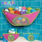 ショッピングお祝い お風呂 おもちゃ バストイ 赤ちゃん 出産祝い munchkin(マンチキン) トイストレージ・ハンモック