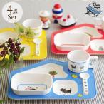 ベビー食器セット 離乳食 プレゼント La Chaise Longue (ラ シェーズ ロング) 子供用食器4点セット(プレート、スプーン、トレー、カップ)