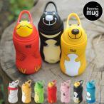 水筒 子供用 ステンレス ストローボトル  thermo mug(サーモマグ) アニマルボトル 380ml