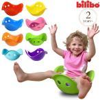 おもちゃ 運動 キッズ 子供 こども bilibo ビリボ