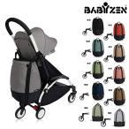 BABY ZEN YOYO+ ベビーゼン ヨーヨープラス バッグ 専用 持ち運び BABY ZEN YOYO+ ベビーゼン ヨーヨープラス バッグ