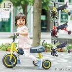 三輪車 3輪車 ミニバイク キッズスクーター ロングユース D-bike dax