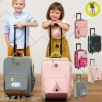 子供用キャリーケース こども キャリーケース スーツケース 旅行かばん Lassig レッシグ キッズ トローリー