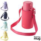 水筒 500ml 子供用水筒 キッズ 子ども thermo mug サーモマグ TRIP BOTTLE トリップボトル