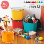 スタックストー バケット おもちゃ おむつ オムツ おもちゃ箱 おもちゃ 収納 stacksto スタックストー バケット M BAQUET25L