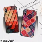 iPhoneXXsXRケースiPhone8アイフォンXRアイフォン8ケースiPhoneケースおしゃれエスニックスマホケース