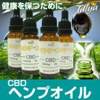 高濃度 CBDオイル 1000mg カンナビジオール Hemp Oil ヘンプオイル 大麻