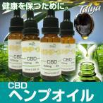 高濃度 CBDオイル 1500mg カンナビジオール Hemp Oil ヘンプオイル 大麻