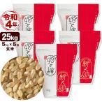 玄米 新之助 25kg (5kg×5袋 保存チャック袋)令和2年産 新潟産 送料無料 (北海道、九州、沖縄除く)