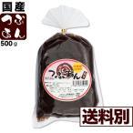 つぶあん500g (北海道小豆使用) 送料別