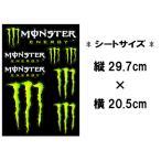 【ネコポス対応 選択可能!】NEWカラー!モンスターエナジー( MONSTER ENERGY )ステッカーセット01