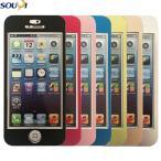 Yahoo!iPhoneケース買うならイマイ屋iPhoneSE iPhone5s iPhone5 ケース アルミニウムケース 前面も背面も守れる スタイリッシュ スマート おしゃれ セール スマホケース オープン記念